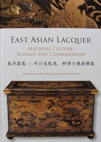 East Asian Lacquer