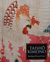 Taisho Kimono - Speaking of Past and Present