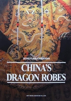 China's Dragon Robes